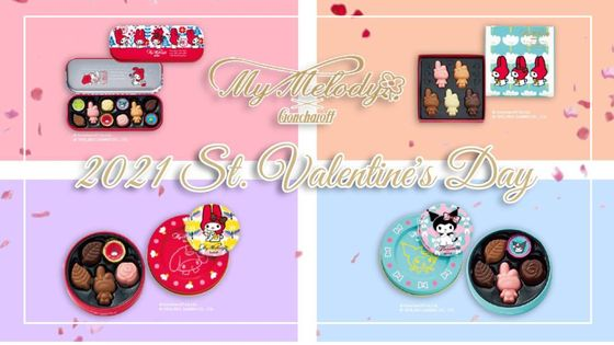 Valentine's Day Edition | My Melody x Goncharoff Chocolate Gift Box (Direct Shipping from Japan)