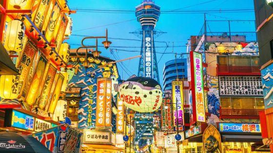 【日本向け】大阪楽遊パス 1日券+大阪メトロ1日券