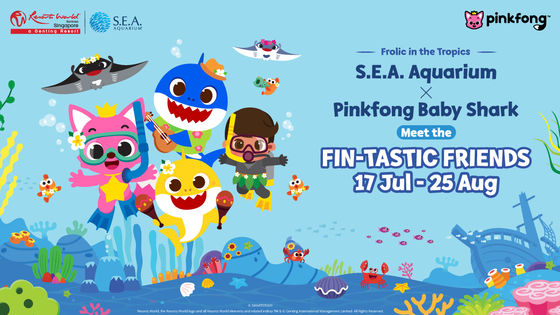 S.E.A. Aquarium™ One-Day Ticket - Advance Reservation Required (Only for Singapore Residents)