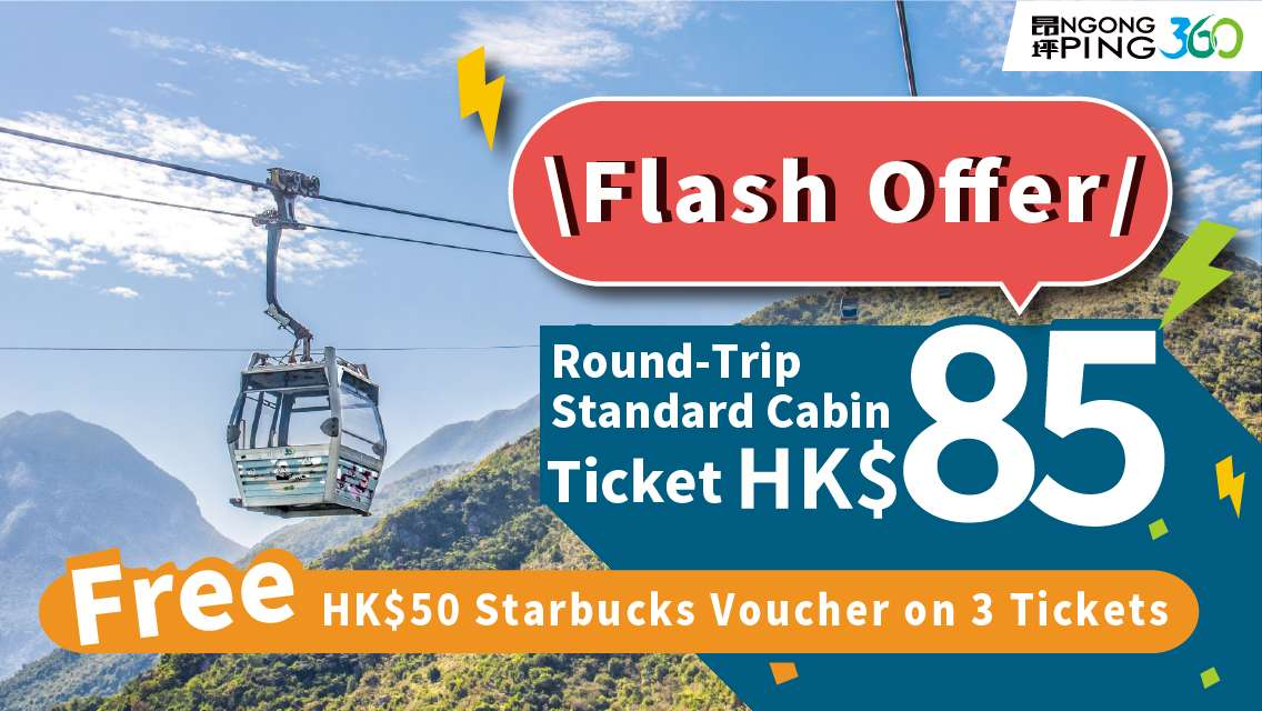Ngong Ping 360 Cable Car Ticket (Flash Offer Up to 64% Off|Free HK$50 Starbucks Voucher on 3 Round Trip Standard Cabin Tickets)