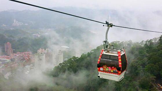 Maokong Gondola Combo Tickets in Taipei