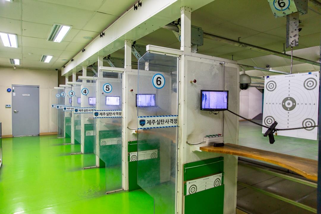 Jeju Shooting Range Ticket