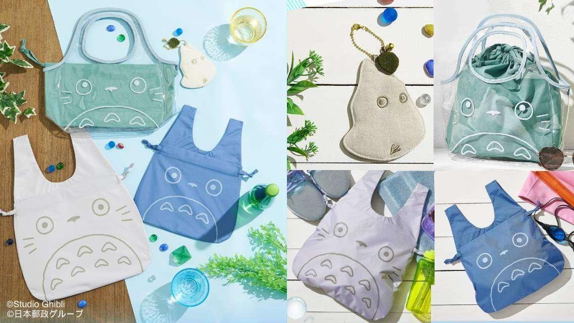 【日本郵局限定】宮崎駿電影《龍貓》系列手提袋/精品