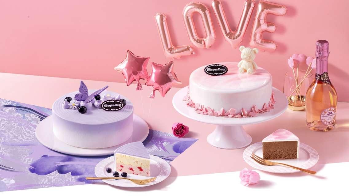 Häagen-Dazs™ 雪糕蛋糕兌換券(優惠代碼即減HK$50|低至88折)