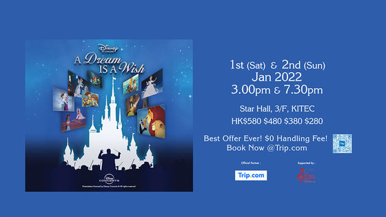 DISNEY IN CONCERT A Dream Is A Wish Concert Tickets (HK$0 Handling Fee)