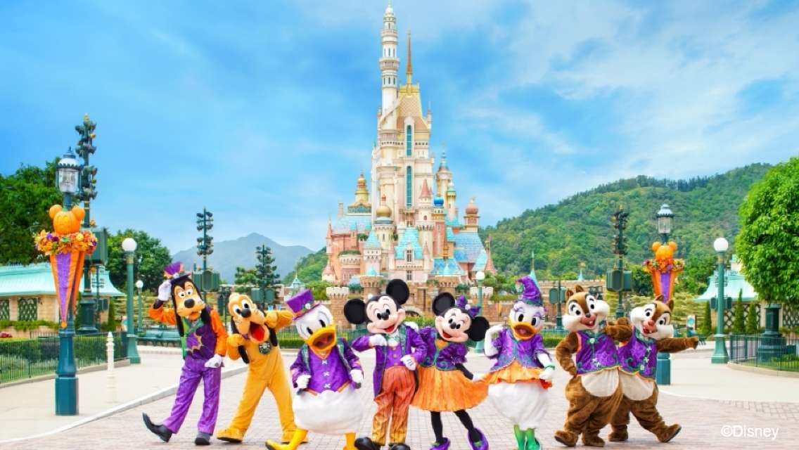 Hong Kong Disneyland Ticket/Food Coupon (Advance Registration Required)