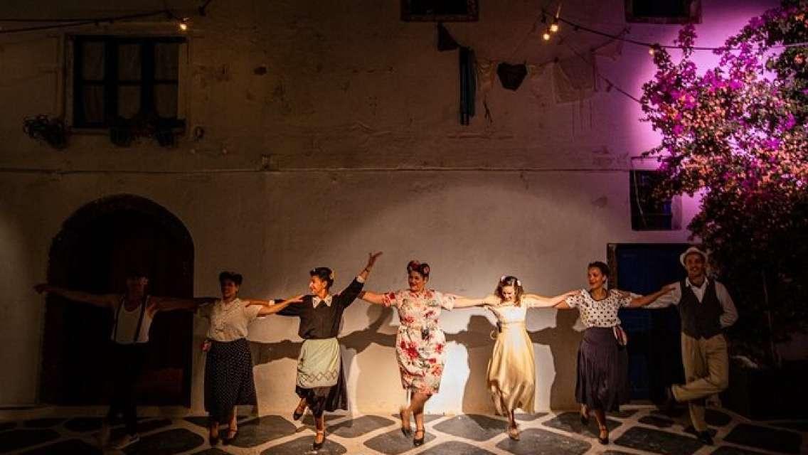 The Greek Wedding Show - Santorini