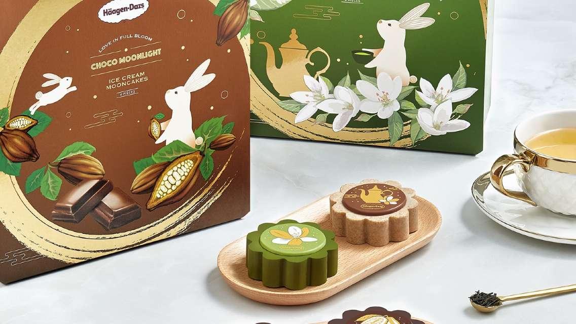 Häagen-Dazs™ 雪糕月餅禮盒兌換券 (限量優惠代碼71折起|兩盒起送單球雪糕)