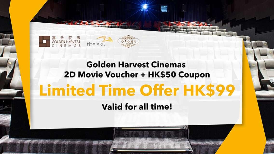 Golden Harvest Cinemas 2D Movie Voucher and HK$50 Coupon Package (Limited Time Offer HK$99) (Hong Kong Pick Up)