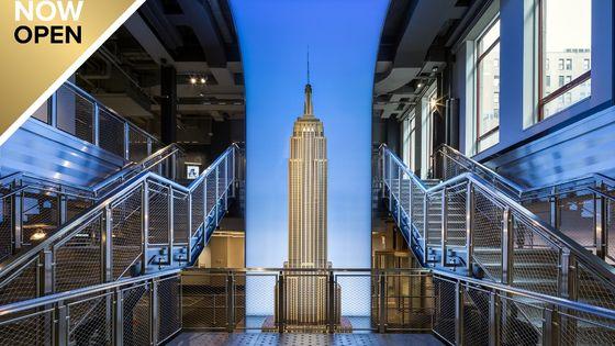 Empire State Observatory Premium Ticket | Sunrise/Premium Experience/All Access