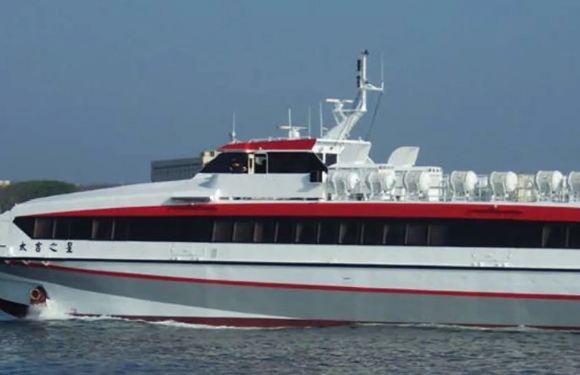 嘉義 - 澎湖單程船票