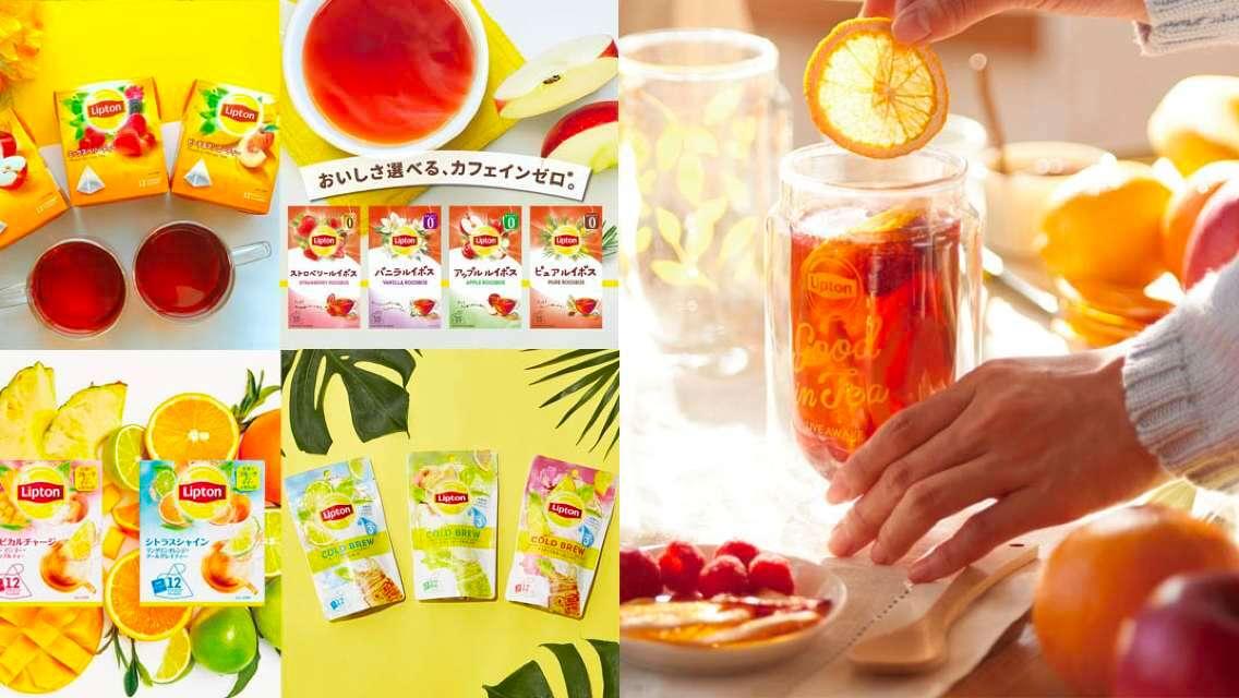【日本直送】 日版 Lipton 水果茶茶包