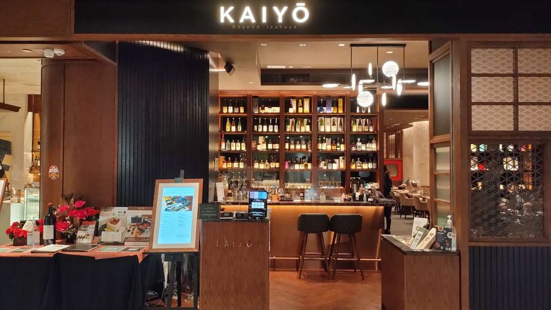 K11 MUSEA - KAIYŌ 海陽。居酒屋 美食體驗券 / 現金券 (7折起)
