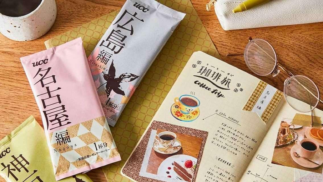 【日本直送】UCC 日本旅行咖啡(掛耳式48包)