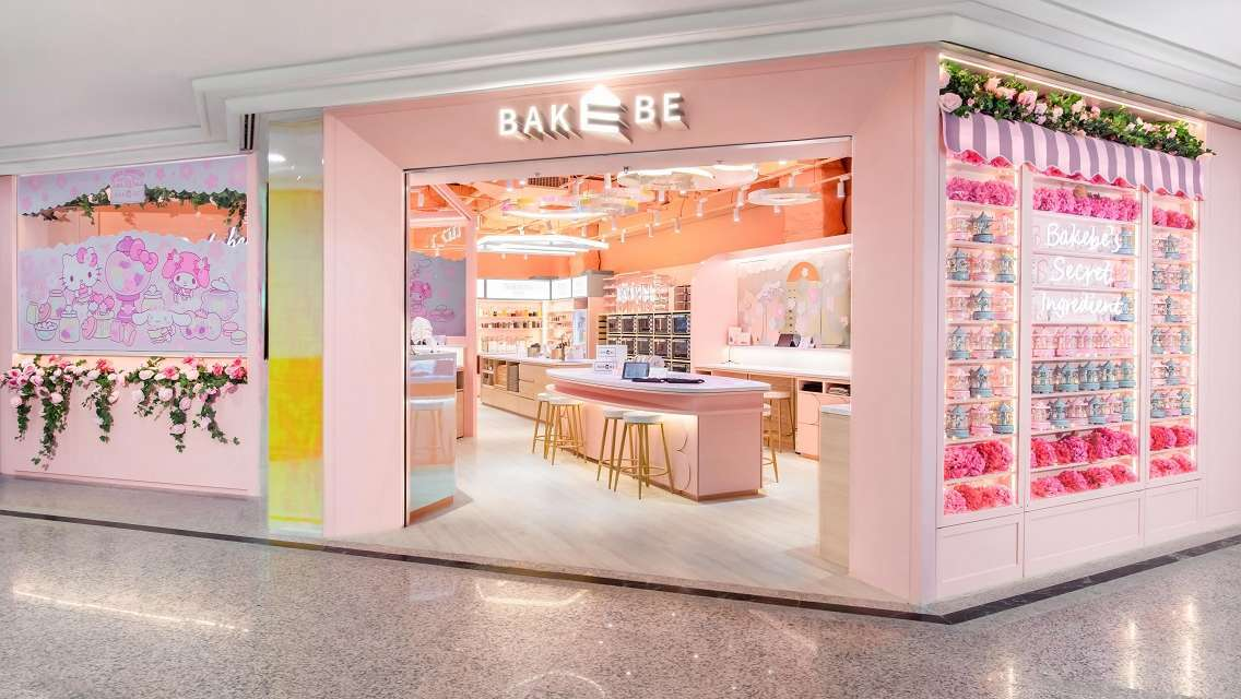 BakeBe 一站式甜品/蛋糕烘焙工作坊(銅鑼灣)- 餅乾系列(低至95折)