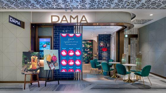 香港 K11 MUSEA K. DAMA  現金券(送一個迷你雪糕筒)