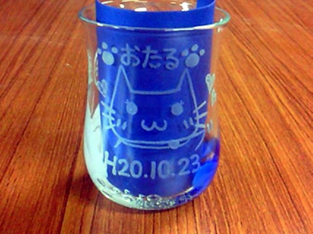 ガラス細工体験 小樽観光の合間にお土産づくり!<小樽市> by 小樽硝子本舗~和蔵~