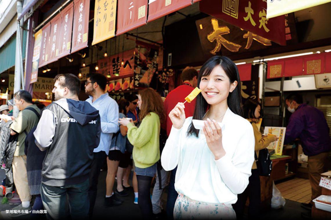 【GoTo35%OFF】+【もっとTokyo 】江戸味覚食い倒れツアー