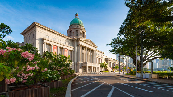 National Gallery Singapore Admission Ticket