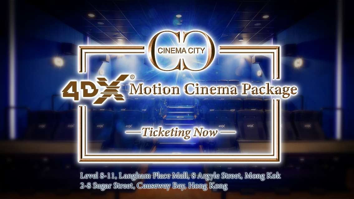 Cinema City 4DX Movie Ticket Discounted Package for 2/4/8 people (Up to 30% off)