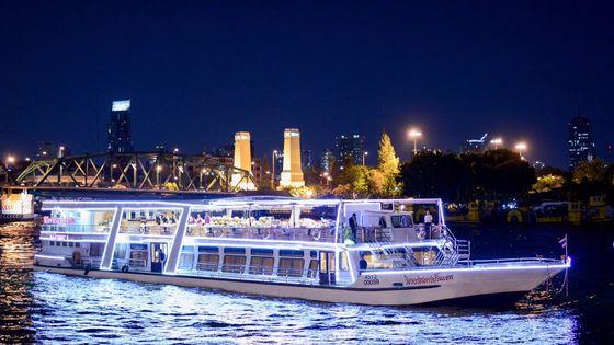 River Star Princess Cruise