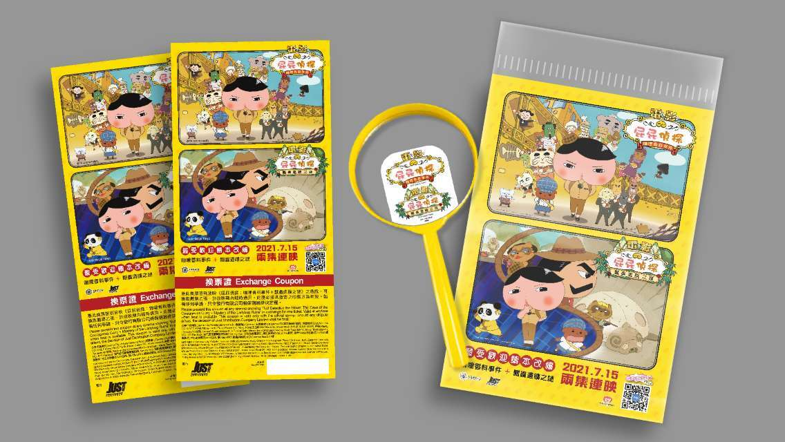 """Exclusive """"Butt Detective the Movie: The Case of the Courageous Curry + Mystery of the Ladybug Ruins"""" Package for 2 (28% off)"""