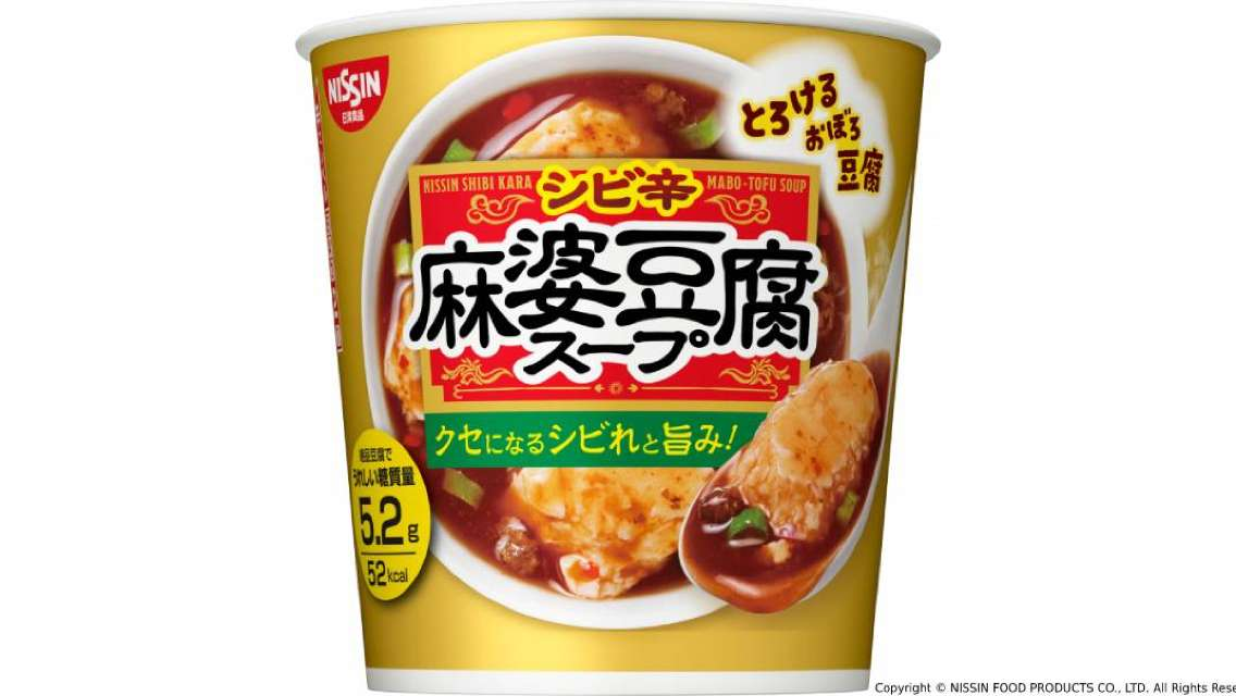 【日本直送 方便快捷美味】日清食品入口即溶豆腐湯 - 麻婆豆腐湯(6個裝)