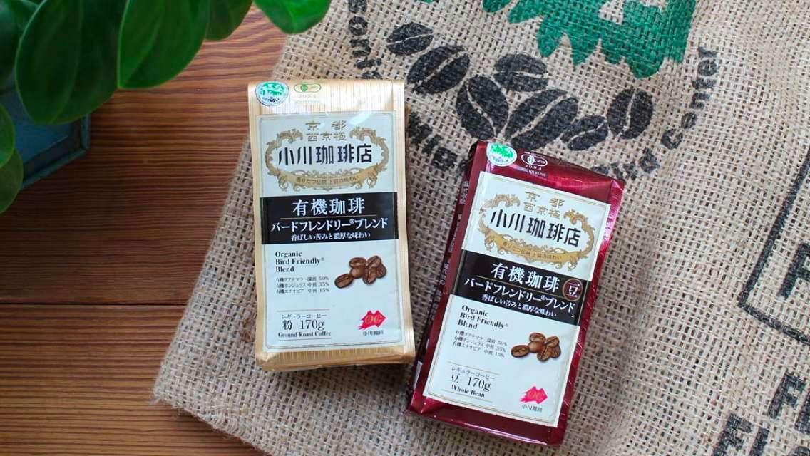 【日本直送】 京都小川珈琲店 咖啡粉