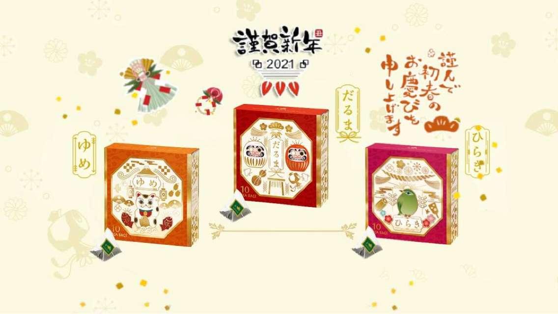【日本直送】 LUPICIA 可愛主題茶包禮盒 (3款)