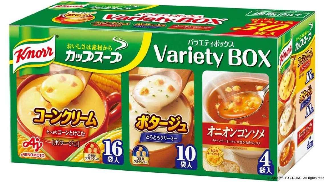 【日本直送】日版家樂牌即沖濃湯系列雜錦套裝(30包裝)