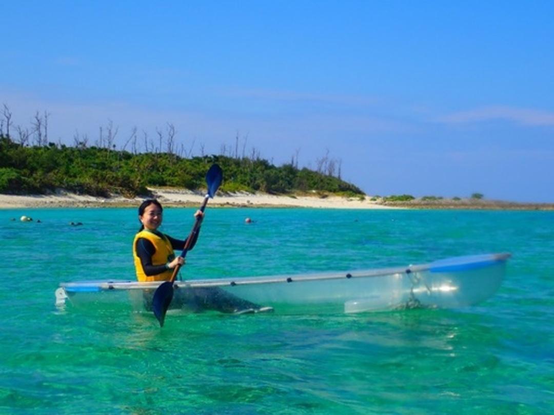 【沖縄・水納島】好きなマリンスポーツが1つ選べる!!水納島日帰り海水浴「クリアカヤック」もしくは「SUP(スタンドアップパドルボード)」から1種♪ランチ付【Cプラン】