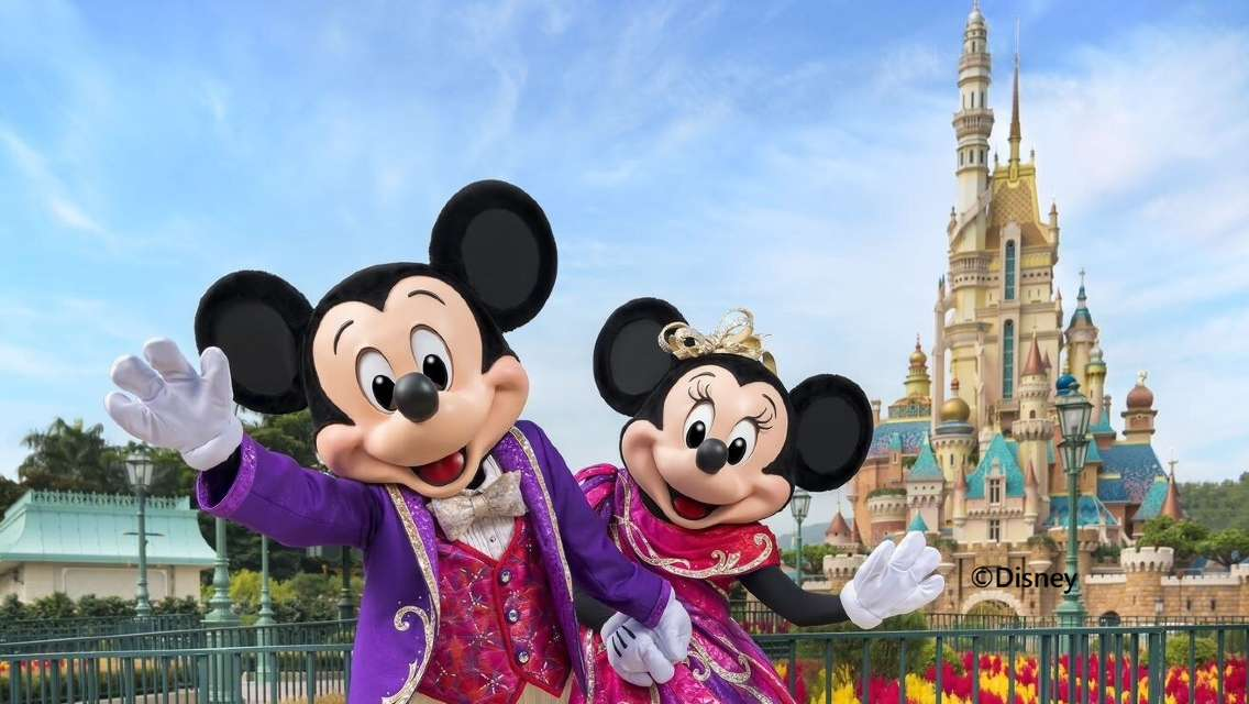 Hong Kong Disneyland Admission Ticket / The Royal Food and Drink Fair 2021 E-Tokens / Food Coupon (Up to 10% Off|Advance Online Booking Required)