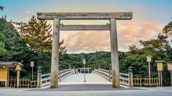 【GoTo35%OFF】日本最高位の神社「伊勢神宮」を外宮から内宮参拝&シンボル夫婦岩へ縁結び&お食事は松阪牛陶板焼をお楽しみ日帰りツアー
