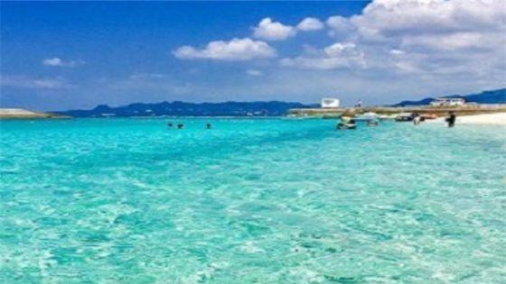 【GoTo35%OFF】【沖縄・水納島】Eプラン終日フリータイム!日帰り海水浴♪♪