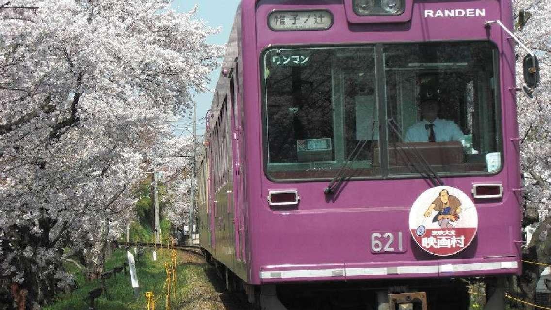 京都地下鉄・嵐電1日チケット