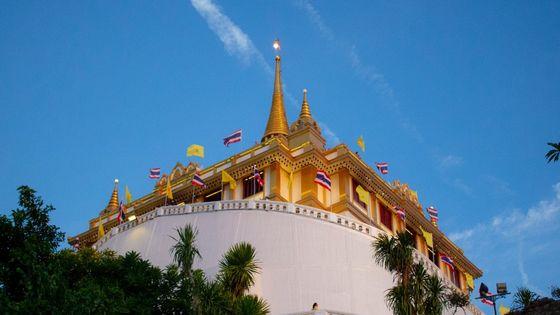 Explore! The Old Siam