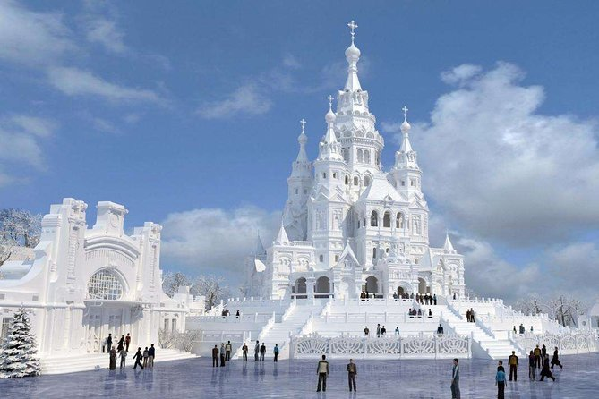2-Day Private Customized Harbin Tour from Nanjing by Air