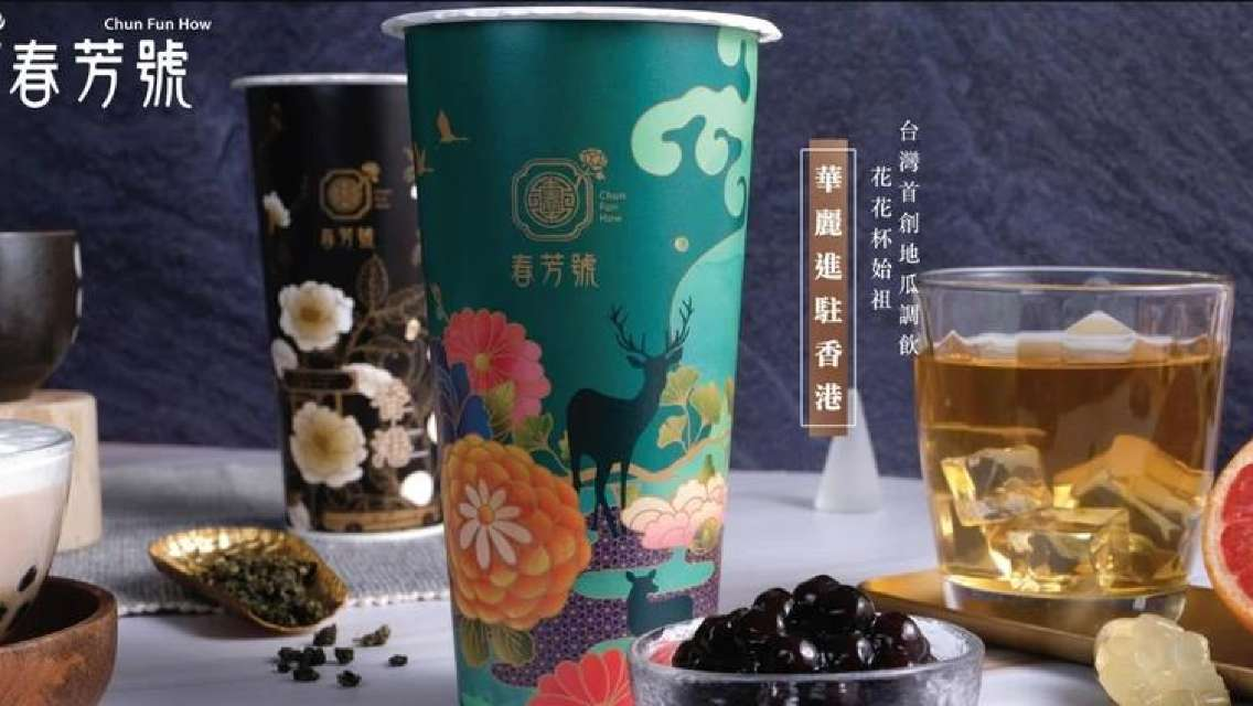 Chun Fun How in Central (Up to 16% off)