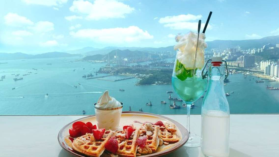 sky100 Above The Clouds Dining Package [FCA-ATC_1]