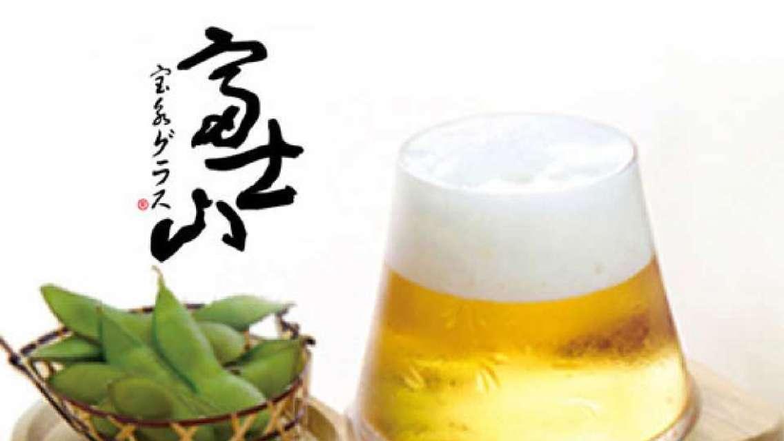 【日本直送】富士山杯・寶永杯&富士對杯  台灣香港配送