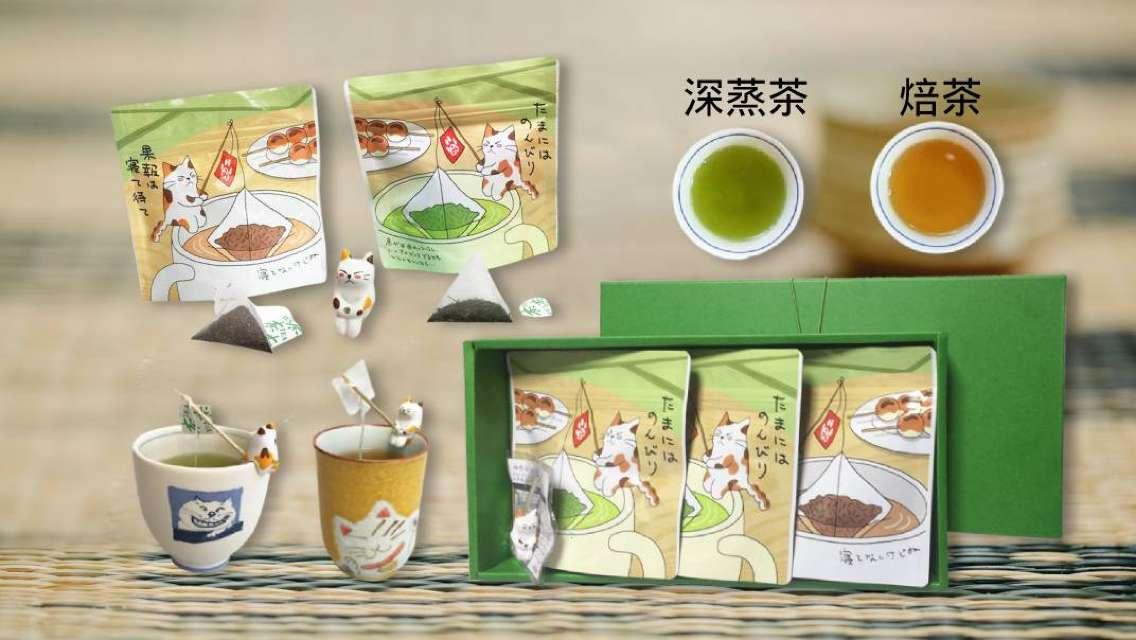 【日本直送】 可愛三色貓 深蒸茶&焙茶禮盒裝