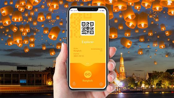 Go Bangkok Exclusive Pass