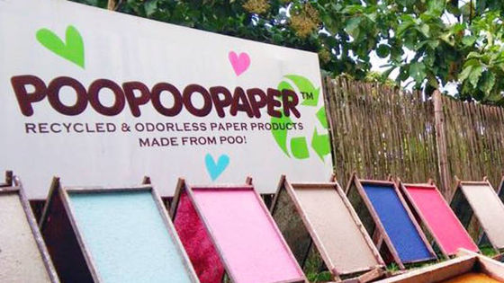 Chiangmai Poopoo Paper Park Ticket