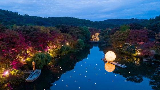 용인 한국민속촌 야간 자유이용권