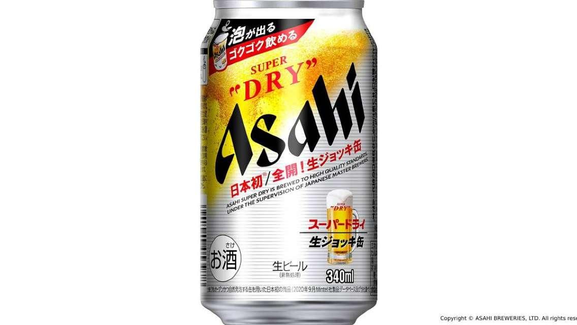 【日本直送】Asahi 全開蓋泡沫啤酒(最新推出!人氣單品!)
