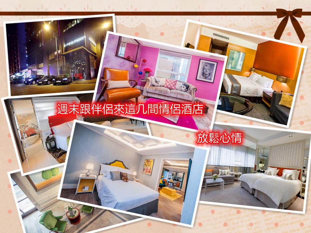 【香港好去處】精選香港酒店度假 拍拖好去處
