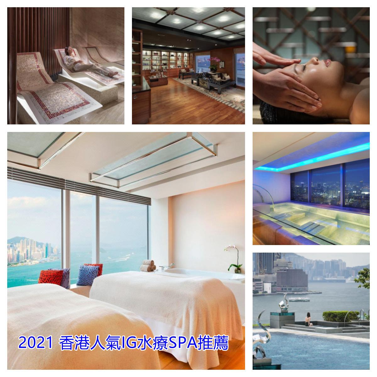 【香港好去處】精選香港6間以上必住飯店總整理