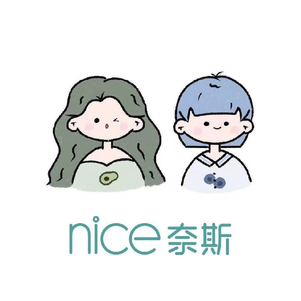 奈斯-NICE