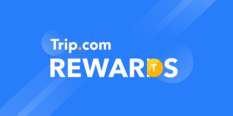 歡迎加入全新 Trip.com 獎勵計劃!