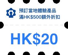 Alipay HK
